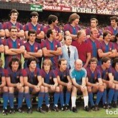 Coleccionismo deportivo: BARÇA: GRAN RECORTE DE LA PLANTILLA DE LA TEMPORADA 80-81. Lote 195272708