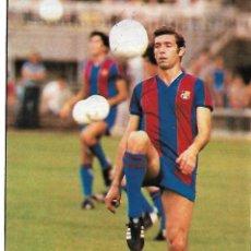 Coleccionismo deportivo: BARÇA: RECORTE DE QUINI. 1980. Lote 195272787