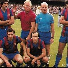 Coleccionismo deportivo: BARÇA: RECORTE DE LAS NOVEDADES DE LA TEMPORADA 80-81. Lote 195272912
