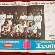 Coleccionismo deportivo: POSTER OFICIAL REAL MADRID VENCEDOR DEL DERBY COUNTY 5 DICIEMBRE 1975 FIRMAS. Lote 195343333