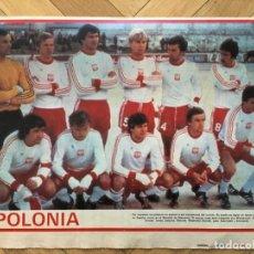 Coleccionismo deportivo: CARTEL POSTER SELECCION POLONIA POLAND MUNDIAL WORLD CUP ESPAÑA 1982 SPAIN 82. Lote 195343365