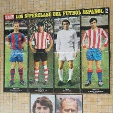 Coleccionismo deportivo: POSTER LOS SUPERCLASE DEL FUTBOL ESPAÑOL Nº 2 LA ACTULIDAD ESPAÑOLA 1969 - VER FOTOS. Lote 195430297