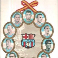 Coleccionismo deportivo: LÁMINA CF BARCELONA CARTEL TROFEO CARRANZA 1968. Lote 196591633