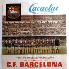Coleccionismo deportivo: III COPA CIUDADES EN FERIA - C F BARCELONA - ZAGREB SL V - CACAOLAT 1960. Lote 198020616