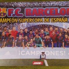 Coleccionismo deportivo: PÓSTER FC BARCELONA REVISTA JUGON. CAMPEÓN DE LA SUPERCOPA DE ESPAÑA 2016. Lote 207245432