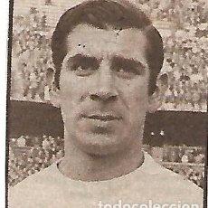 Coleccionismo deportivo: VALENCIA CF: RECORTE DE ANSOLA. Lote 199044870