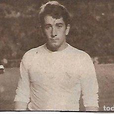 Coleccionismo deportivo: REAL MADRID. RECORTE DE VELÁZQUEZ. Lote 199045078