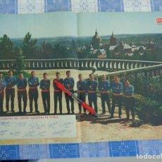 Coleccionismo deportivo: POSTER DEL EQUIPO / SELECCION NACIONAL 1959 CON SUS FIRMAS - DI STEFANO - KUBALA - GENTO Y OTROS .... Lote 199313060