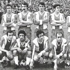 Coleccionismo deportivo: RCD. ESPAÑOL: RECORTE DE UN EQUIPO DE LA TEMPORADA 72-73. Lote 199347246