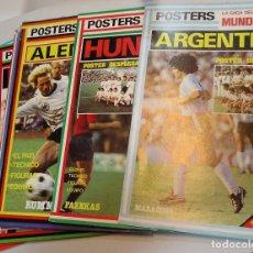 Coleccionismo deportivo: FUTBOL ESPAÑA 1982 LA SAGA DEL MUNDIAL 82 COMPLETA 24 POSTER POSTERS DESPLEGABLES IMPECABLES. Lote 199802371