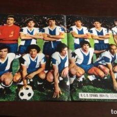Coleccionismo deportivo: POSTER R.C.D.ESPAÑOL . Lote 199905876