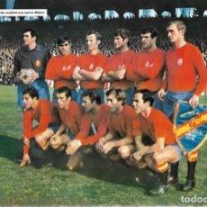 Colecionismo desportivo: SELECCIÓN ESPAÑOLA DE FÚTBOL: LÁMINA DE UN EQUIPO DE 1969 ( BÉLGICA 2-ESPAÑA 1 ). Lote 200369602