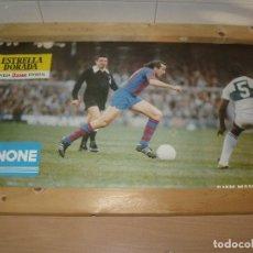 Coleccionismo deportivo: CARTEL POSTER JUAN MANUEL ASENSI FC BARCELONA DANONE 60 X 37 CMS. Lote 201797471