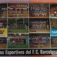 Coleccionismo deportivo: ANTIGUO POSTER DE SECCIONS ESPORTIVES DEL FUTBOL CLUB BARCELONA AÑO 1980. Lote 201861013