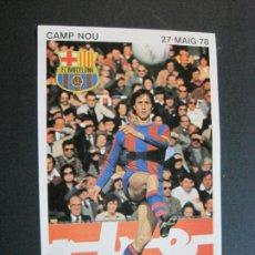 Collectionnisme sportif: CARTEL PARTIT HOMENATGE CAMPIONS COPA I COMIAT CRUYFF-AJAX VS FC BARCELONA-1978-VER FOTOS-(V-19.708). Lote 202273331