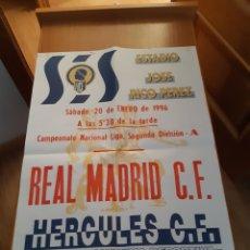 Coleccionismo deportivo: CARTEL PÓSTER FÚTBOL HÉRCULES REAL MADRID CASTILLA SEGUNDA DIVISIÓN 95 96 1995 1996. Lote 202682423