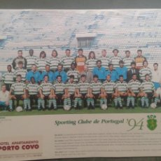 Collectionnisme sportif: POSTER SPORTING LISBOA 94-95. Lote 202836956