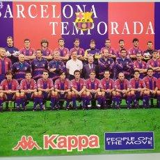 Coleccionismo deportivo: PÓSTER DE LA PLANTILLA DEL FC BARCELONA TEMPORADA 95/96. PUBLICIDAD KAPPA. TAMAÑO 62X40 NUEVO. Lote 203871738