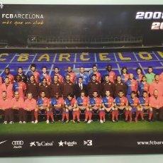 Coleccionismo deportivo: PÓSTER OFICIAL DE LA PLANTILLA DEL FC BARCELONA TEMPORADA 2008/2009. TAMAÑO 68X47. TRICAMPEÓN. NUEVO. Lote 203874973