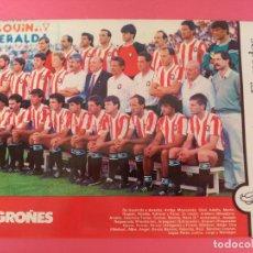 Coleccionismo deportivo: MINI POSTER CD LOGROÑES 87/88 - REVISTA FUTGOL PLANTILLA LIGA 1987/1988. Lote 205760902