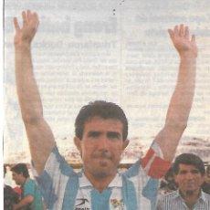 Coleccionismo deportivo: CD. MÁLAGA: GRAN RECORTE DE JUANITO EL DÍA DE SU DESPEDIDA. Lote 205814465