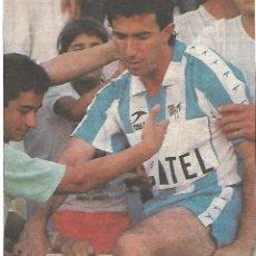 Coleccionismo deportivo: RECORTE DE JUANITO EN LA ROSALEDA. Lote 205814947