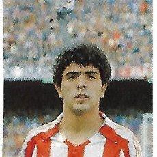 Collezionismo sportivo: ATHLETIC DE BILBAO: RECORTE DE ELGUEZABAL. 1987. Lote 206202952