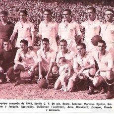 Coleccionismo deportivo: SEVILLA CF: RECORTE DEL EQUIPO CAMPEÓN DE COPA EN 1948. Lote 207109320