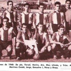 Coleccionismo deportivo: RCD. ESPAÑOL: RECORTE DEL EQUIPO CAMPEÓN DE COPA DE 1940. Lote 207110591