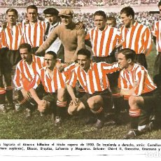 Coleccionismo deportivo: ATHLETIC DE BILBAO: RECORTE DEL EQUIPO CAMPEÓN DE COPA DE 1930. Lote 207111728