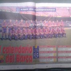 Coleccionismo deportivo: POSTER BARÇA 1994-95. Lote 207265791