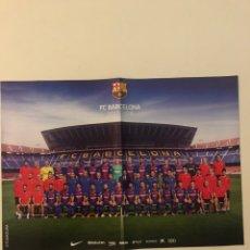 Colecionismo desportivo: POSTER FC BARCELONA TEMPORADA 2017-18 40 X 25 CM PLANTILLA BARÇA FOTO. Lote 207567262