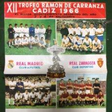 Coleccionismo deportivo: CARTEL TROFEO CARRANZA 1966. Lote 207779305