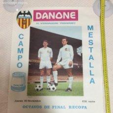 Coleccionismo deportivo: 1967 VALENCIA CF ESTRELLA ROJA RECOPA. Lote 209651626