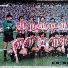Collectionnisme sportif: PÓSTER ATHLETIC DE BILBAO, LIGA 83/84. Lote 209762285