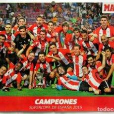 Coleccionismo deportivo: ATHLETIC CLUB BILBAO CAMPEÓN SUPERCOPA 2015. ARITZ ADURIZ. POSTER REVERSIBLE.. Lote 211443067
