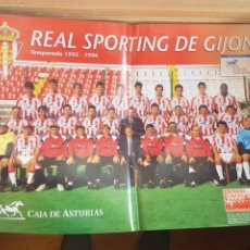 Coleccionismo deportivo: PÓSTER / LÁMINA FÚTBOL GIGANTE REAL SPORTING DE GIJÓN 1995-1996 / 95-96. Lote 211835492
