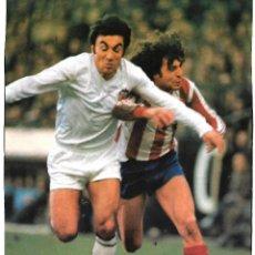 Coleccionismo deportivo: VALENCIA CF: GRAN RECORTE DE CARRETE EN PUGNA CON EL SPORTINGUISTA ENZO FERRERO. AÑOS 70. Lote 211970912