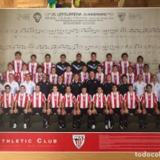 Coleccionismo deportivo: PÓSTER ATHLETIC CLUB DE BILBAO AÑO 2007-08. Lote 214762730