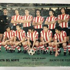 Coleccionismo deportivo: ATHLETIC CLUB DE BILBAO (TEMPORADA 72-73). POSTER LA GACETA DEL NORTE.. Lote 217125057