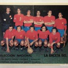 Coleccionismo deportivo: SELECCIÓN ESPAÑOLA DE FÚTBOL 1974/75. POSTER LA GACETA DEL NORTE.. Lote 217126170