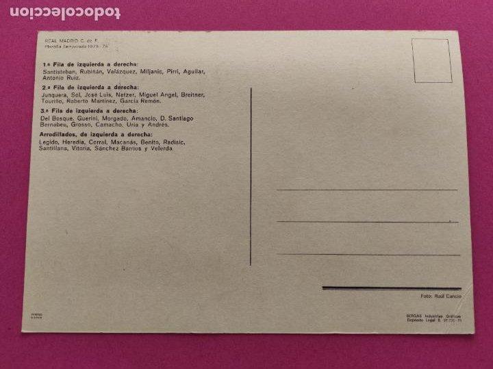 Coleccionismo deportivo: POSTAL GRANDE REAL MADRID 75 76 - PLANTILLA LIGA FUTBOL TEMPORADA 1975 1976 - Foto 2 - 219214432