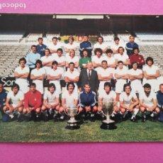 Coleccionismo deportivo: POSTAL GRANDE REAL MADRID 75 76 - PLANTILLA LIGA FUTBOL TEMPORADA 1975 1976. Lote 219214432