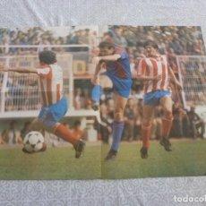 Coleccionismo deportivo: (LLL)CONOZCA A: Nº 1--- ENRIQUE CASTRO QUINI (1982) INCLUYE EL DOBLE POSTER-VER FOTOS. Lote 220646396