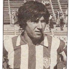 Colecionismo desportivo: ATLÉTICO DE MADRID: RECORTE DE JUAN GÓMEZ, JUANITO. Lote 222755288