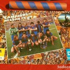 Coleccionismo deportivo: BARÇA 1978 - POSTER OFICIAL PLANTILLA F.C. BARCELONA CAMPIONS RECOPA BASILEA ESTRELLA DORADA DANONE. Lote 224203141