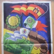 Coleccionismo deportivo: CARTEL FUTBOL VIII TROFEO RAMON DE CARRANZA CADIZ INTER ZARAGOZA BARCELONA PEÑAROL ANAYA 1962. Lote 225001820