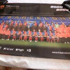 Coleccionismo deportivo: (ABJ-LLL) POSTER-(68 X 47 ) F.C.BARCELONA TEMPORADA 2008-2009 MESSI BARÇA. Lote 225795725