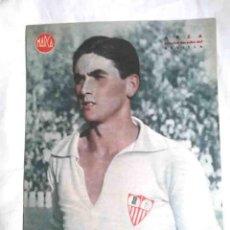 Coleccionismo deportivo: ARZA SEVILLA FC INTERIOR DERECHO, CARTEL POSTER DIARIO MARCA AÑOS 40. MED. 32 X 24 CM. Lote 227916320