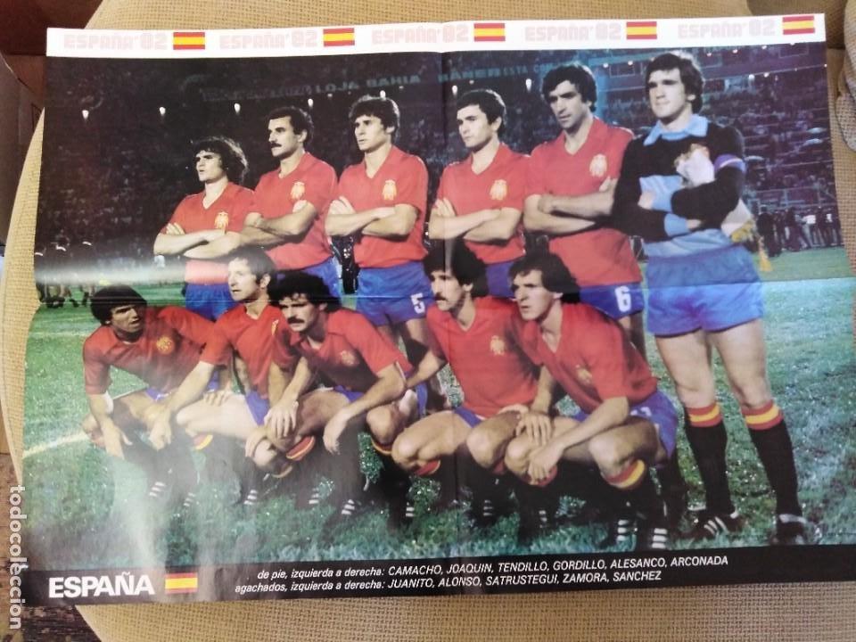 POSTER ESPAÑA MUNDIAL 82 (Coleccionismo Deportivo - Carteles de Fútbol)
